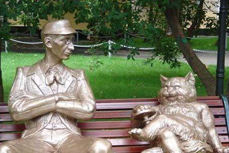 Экскурсии по Москве Михаила Булгакова