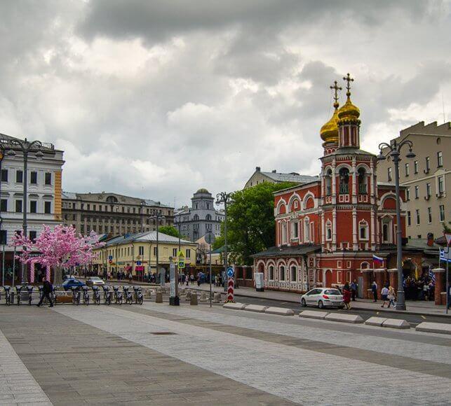 Ивановская горка и Хитровка экскурсия