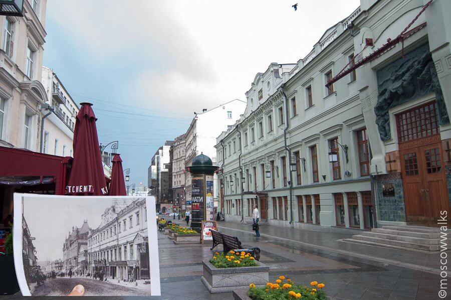 Прогулка по Кузнецкому мосту