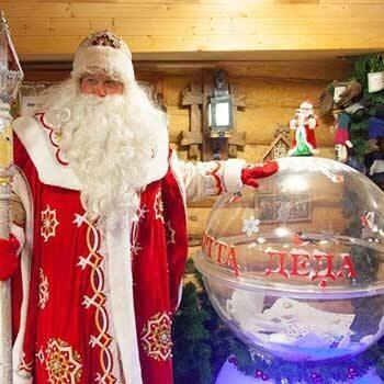 Экскурсия в московскую усадьбу Деда Мороза: путешествие по волшебному лесу и сказочным теремам